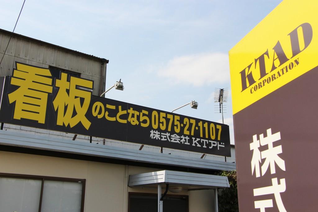 IMG_1306-2